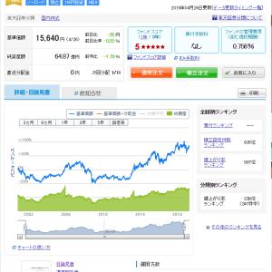 株価指数~日経平均株価って何?~