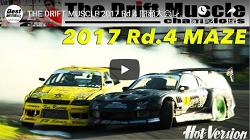 THE DRIFT MUSCLE 2017 Rd.4 間瀬大会レポート