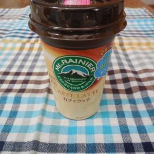 カフェ・ラテ好きです