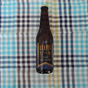 山形ビール