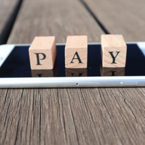 PayPay登録、チャージに必要なものは?