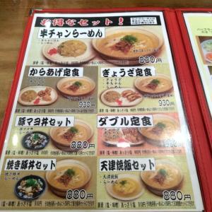 熊五郎 アポロ店(大阪市阿倍野区け)