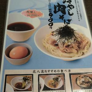 北野八番亭 阿倍野店