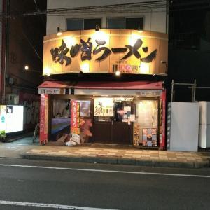 味噌ラーメン 麺乃國+ 難波千日前店