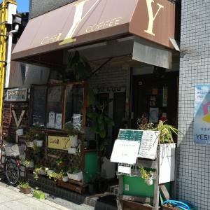 【喫茶Y】ハーフサンドイッチ