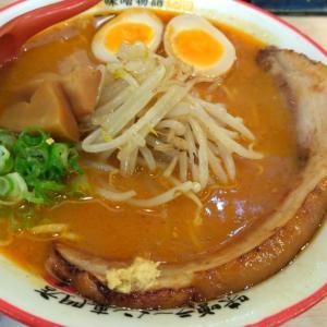 【味噌ラーメン 麺乃國 難波千日前】男気ラーメン