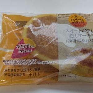 【ファミリーマート】スイートポテト蒸しケーキ