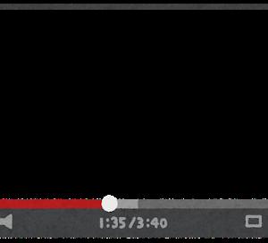 【自粛中によく観た】おすすめYoutubeチャンネル