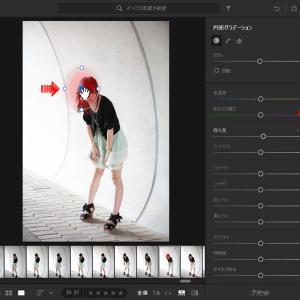 Lightroom CC で逆光で暗くなった写真を明るく調整する方法