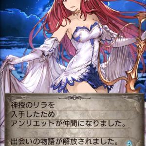 【ゲーム】グラブルガチャ事情