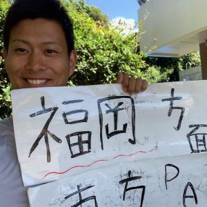 #42日本一周 天神と中洲と博多【福岡編2】