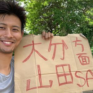 #61日本一周 試練の宮崎ヒッチハイク3 【ヒッチハイク】