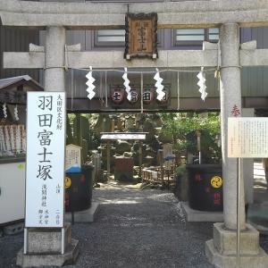牛頭天王に逢いたくて③ 羽田神社