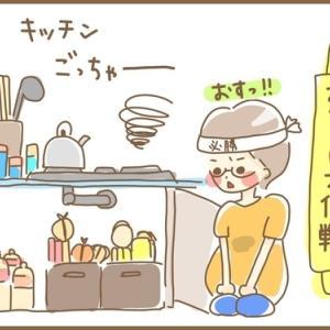 出産前のおそうじ大作戦☆