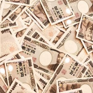"老後資金""夫婦で2000万円""必要!?"