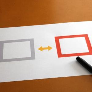 【公務員試験の面接対策】公務員と民間企業の違いを聞かれたら?元市職員はこう答えます。
