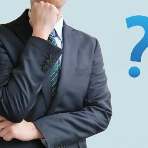 【公務員試験】元市職員が市役所の面接対策を徹底解説!種類・質問内容・練習法なんでも来い!