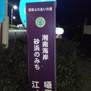 小売り50の冒険!!朝日を求めて!!