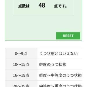 連菌ラストだ!!小売り50!!