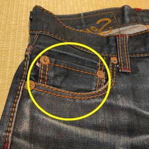 コインポケットの色落ち作戦