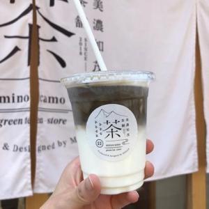 【美濃加茂茶舗】本格的な日本茶のラテが飲める東海地区のお店
