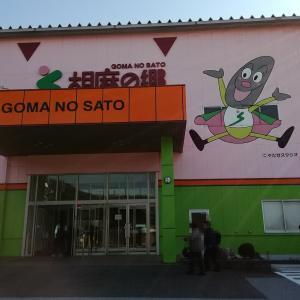 胡麻の郷、エコミュージアム関ケ原、伊吹山🍂