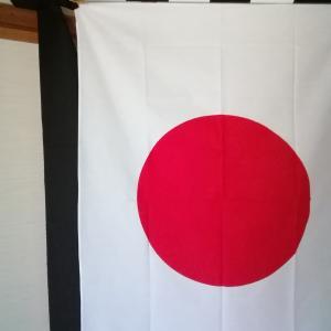 終戦記念日。弔旗を自作しました。