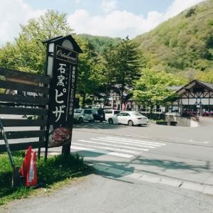 奥入瀬渓流・新緑シーズン!ランチでピザ!&おすすめ散策!