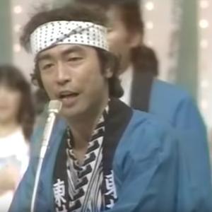 東村山音頭(志村けん)志村さん追悼