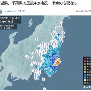 昨日の地震・・・