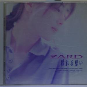 このCDが聴きたくて(CM見ちゃったんです・・・