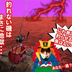 阿値賀島の洗礼。釣れん・・釣れんやないかあい!