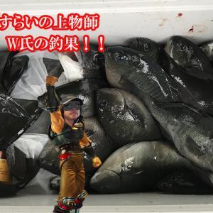 長崎県の生月や五島から送られてきた釣果情報。その情報に・・・