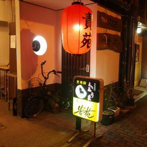 長崎県平戸市の居酒屋を巡ってきたぞ~!