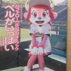 9月5日(木) 西武 vs オリックス 7-3