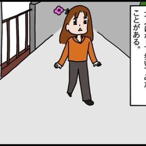 【イラストエッセイ】子供の行動範囲は狭い?