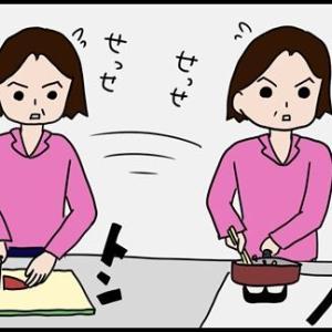 【イラストエッセイ】温度差の激しい母の料理
