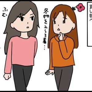 【イラストエッセイ】バラライカ(友達)と服を買いに行ってきたよ!