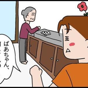 【イラストエッセイ】祖母の中のヒエラルキー