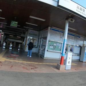 高麗駅から巾着田キャンプ場まで歩いてみました。