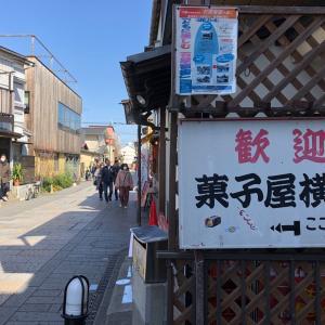 川越散歩、菓子屋横丁をぶらついてきました。
