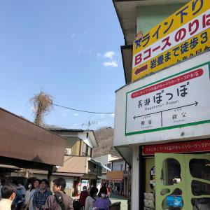 長瀞岩畳通り商店街へ行ってきました