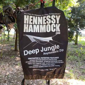 HENNESSY HAMMOCK Deep Jungle 初張り!