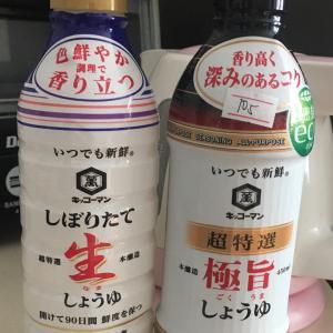 こんな所に日本食品!?