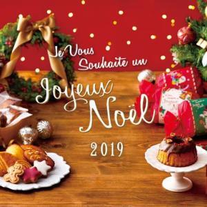 「ビスキュイテリエ ブルトンヌでクリスマス用のお菓子が期間限定で発売されるよ」