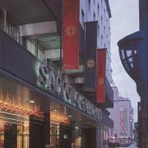 「札幌グランドホテルがオンラインショップでオリジナルメニューを販売開始」