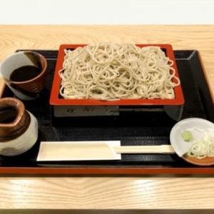 「蕎麦の神と言われる里見庵(佐賀県)のこだわりにこだわった十割そば」