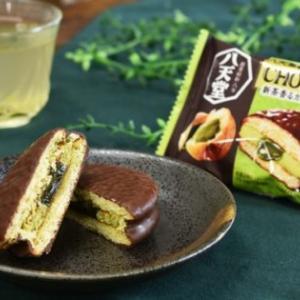 「八天堂コラボのチョコパイ第二弾!新茶香るカスタードくりーむ味が発売されます!」