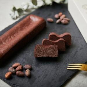 「ガトーショコラ専門店「Minimal The Baking 代々木上原」が新しいガトーショコラを販売開始」
