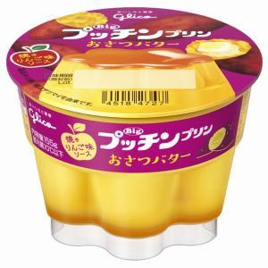 「プッチンプリンおさつバターの焼きりんご味ソース新発売!」